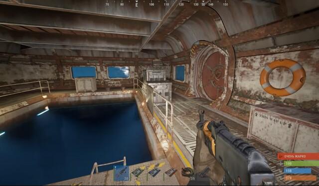 подводные лаборатории раст