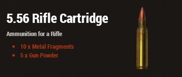 Патрон для винтовки калибра 5.56 (5.56 Rifle Cartridge)