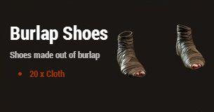 Обувь из мешковины (Burlap Shoes)