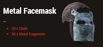 Металлическая маска (Metal Facemask)