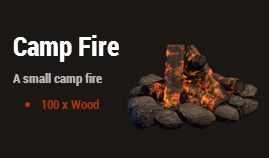 Костер (Camp Fire)