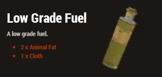 Низкокачественное топливо (Low Grade Fuel)