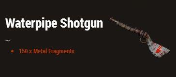Самодельный дробовик (Waterpipe Shotgun)