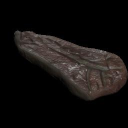 Испорченное волчье мясо (Spoiled Wolf Meat)