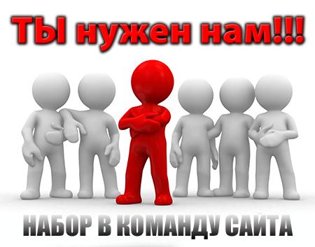 1362134062_drclub-team